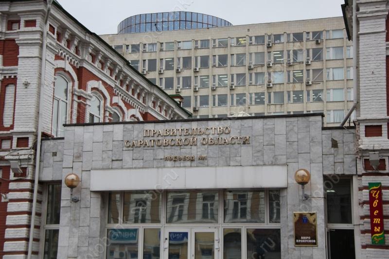 Руководство Саратовской области берет вдолг 11,4 млрд руб.