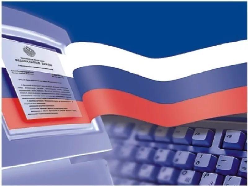 Путин ввел штрафы заотказ провайдеров перекрыть запрещенные интернет-ресурсы