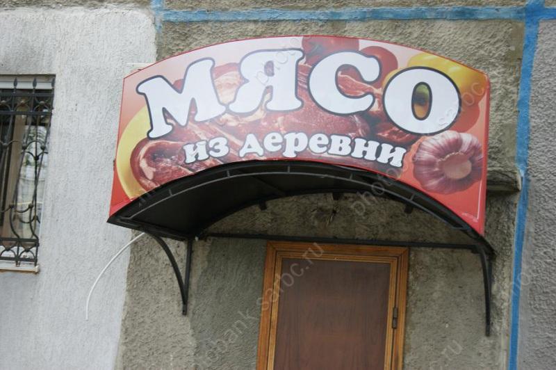 Роспотребнадзор: Качество мясной продукции нарынке Татарстана ухудшилось в2,5 раза