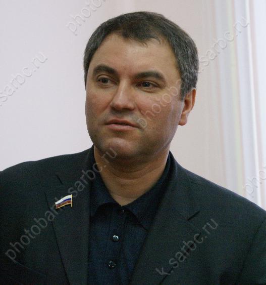 Председатель Государственной думы Вячеслав Володин приедет вСаратов на текущей неделе