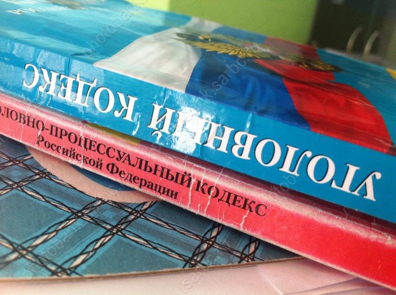 Босс ставропольского ОООуклонился отуплаты 25 млн руб. налога