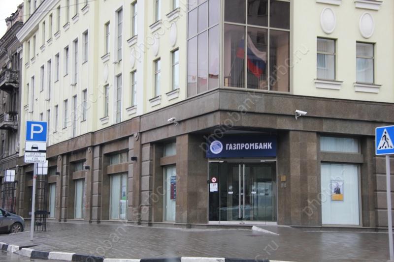 Саратовская область заработает напродаже госимущества 950 млн руб.