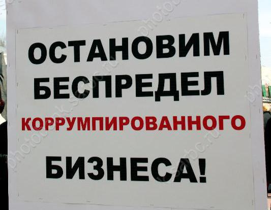 Неменее четверти граждан России хотелибы открыть собственный бизнес— опрос