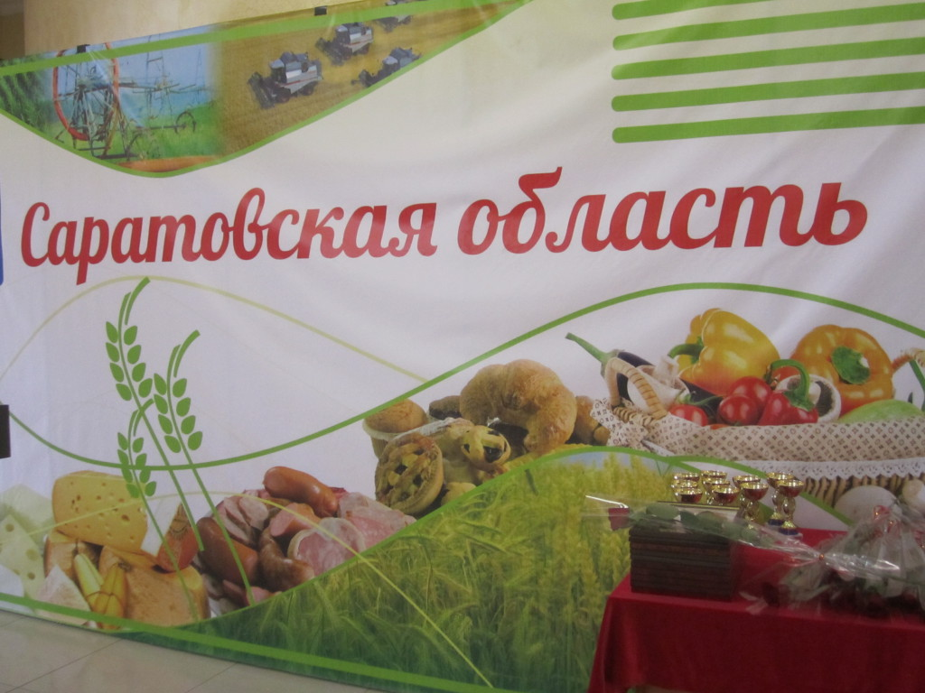 Саратовская область угодила в«оранжевую зону» напряженности