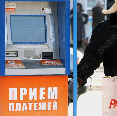 Большинство граждан России против ограничений нарасчеты наличными