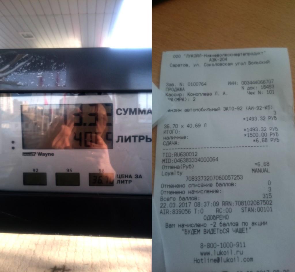 Чеки для налоговой Вольская 2-я улица купить справку из банка для визы москва
