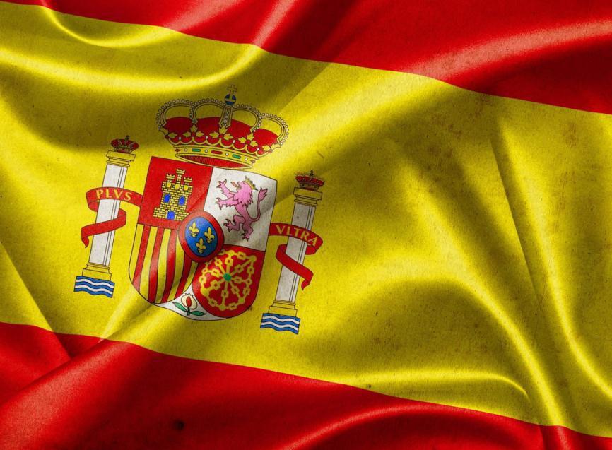 ВСаратове откроют визовый центр Испании