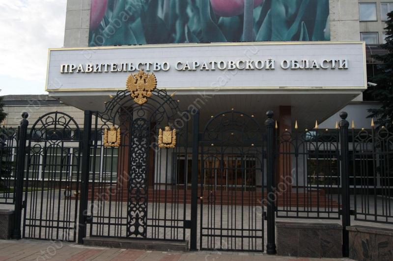 Счетная палата нашла нарушения на1,4 млрд. руб.