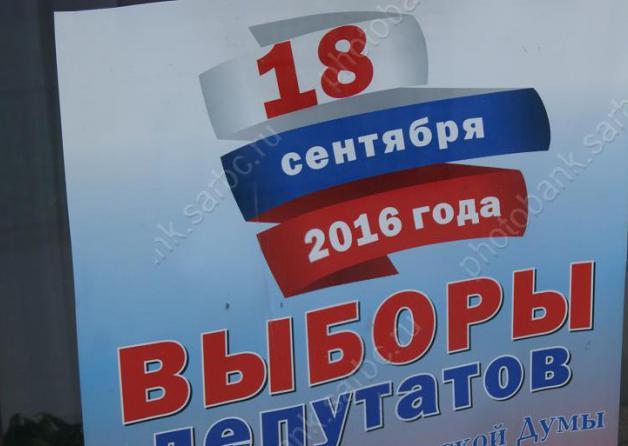 Председателя избиркома оштрафовали на5 тыс. руб. заподлог