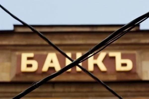 ЦБотозвал лицензии уТатфондбанка, Интехбанка иАнкор Банка