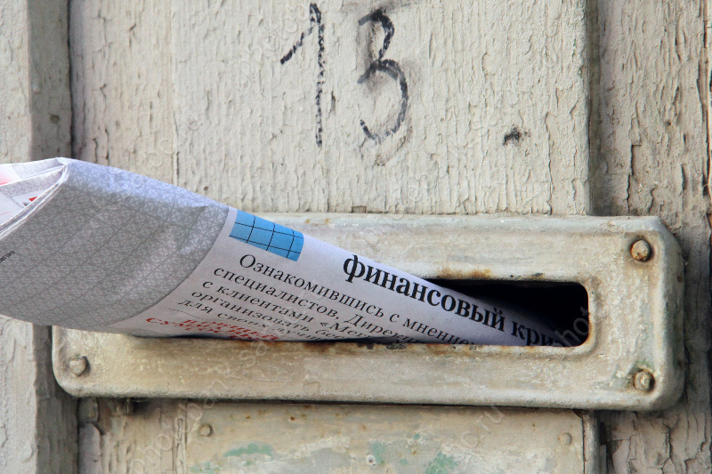 В «Почте России» несчитают небольшими заработной платы собственных служащих