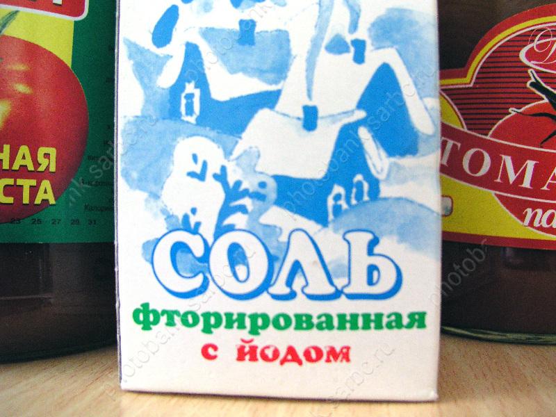 Жители России  рассказали, что их разочаровывает  икак стать счастливым— Опрос