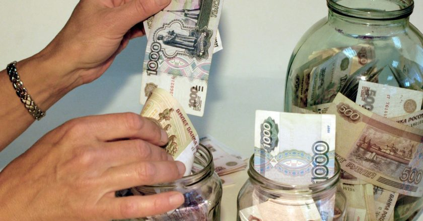 Минтруд получил проект концепции персонального пенсионного капитала
