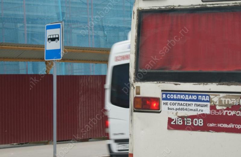 ВОренбурге две женщины подозреваются вкарманных кражах