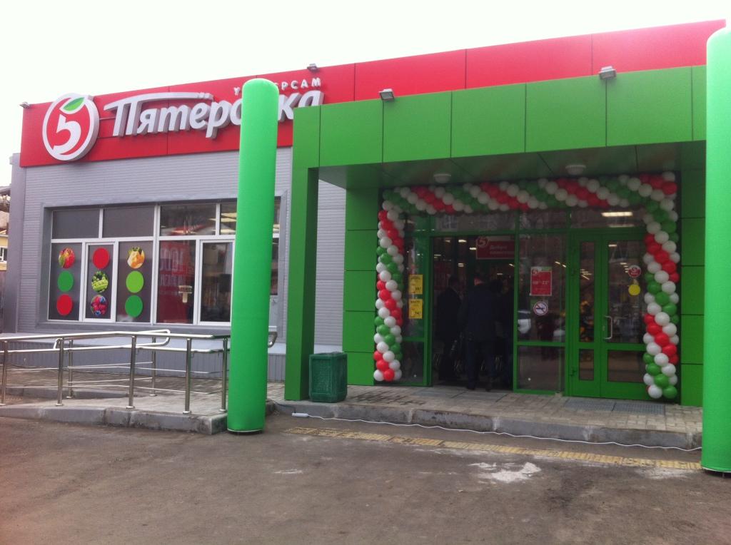 000 магазинов: X5 Retail Group расширяет сеть 21апреля в13:27
