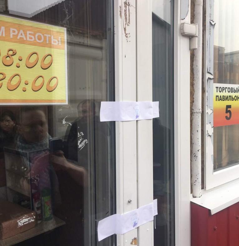ВСаратове судебные приставы опечатали кафе нарынке «Привоз»