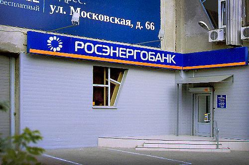 АСВ завершило выплату возмещения вкладчикам «Пересвета»