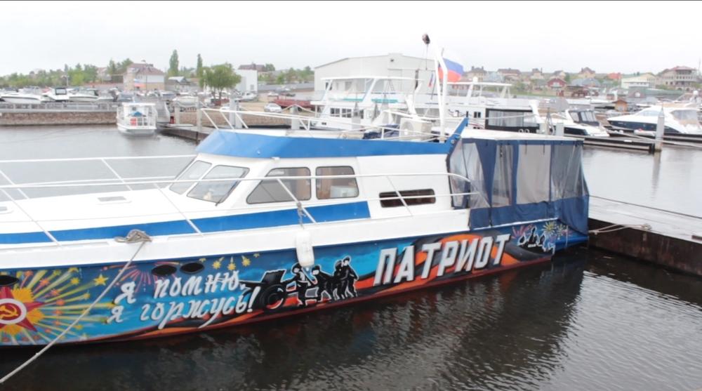 Налог на моторные лодки саратов