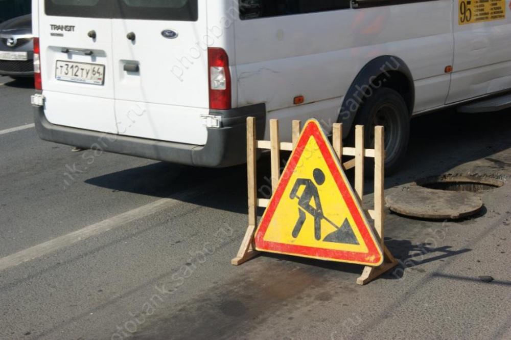 Дорожники запланировали укладывать асфальт наулице Орджоникидзе