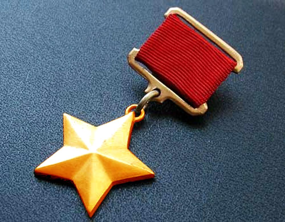 ссср картинки звезда героя золотая