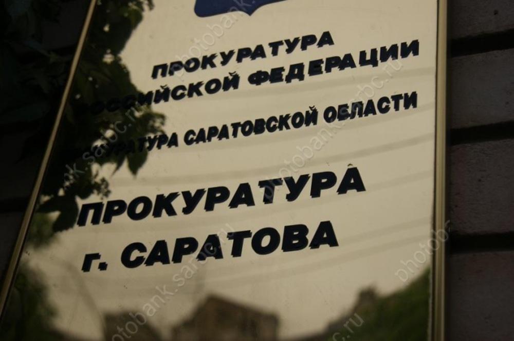 Саратовские тепловики вернули городским жителям неменее 16 млн руб. переплаты