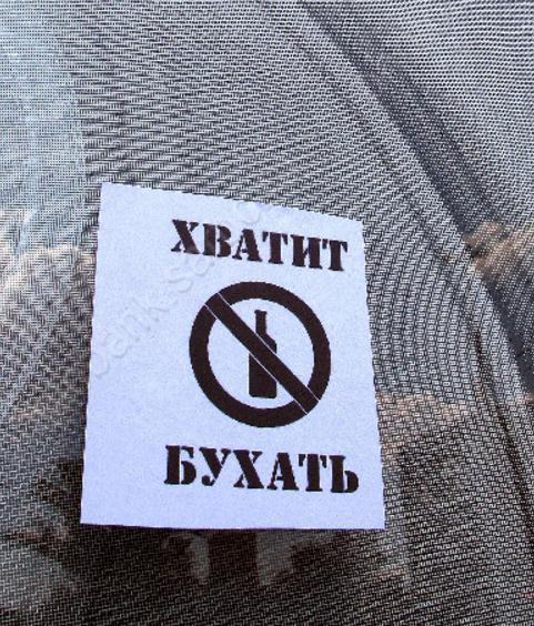 ВСаратовской области завтра небудут торговать спирт