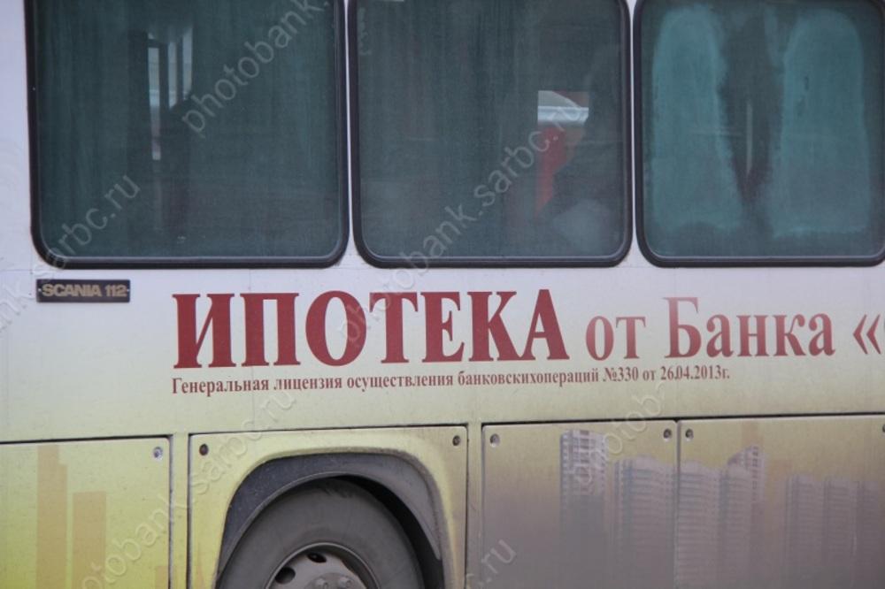 Граждане Саратовской области— вТоп-10 поипотеке в столицеРФ
