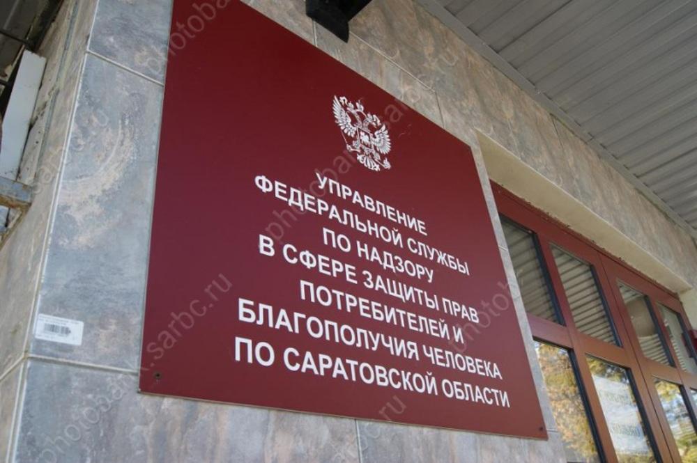 ВСаратовской области вирусным гепатитом, Азаболели 111 человек
