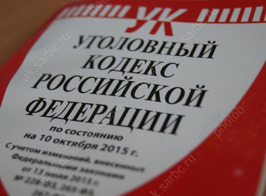 Балашовского насильника осудили на5,6 лет колонии