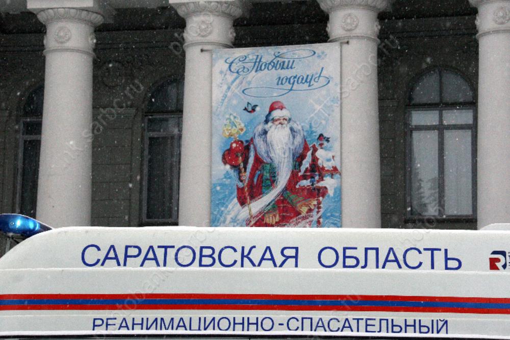 Володин предложил обсудить сроссиянами отмену новогодних каникул