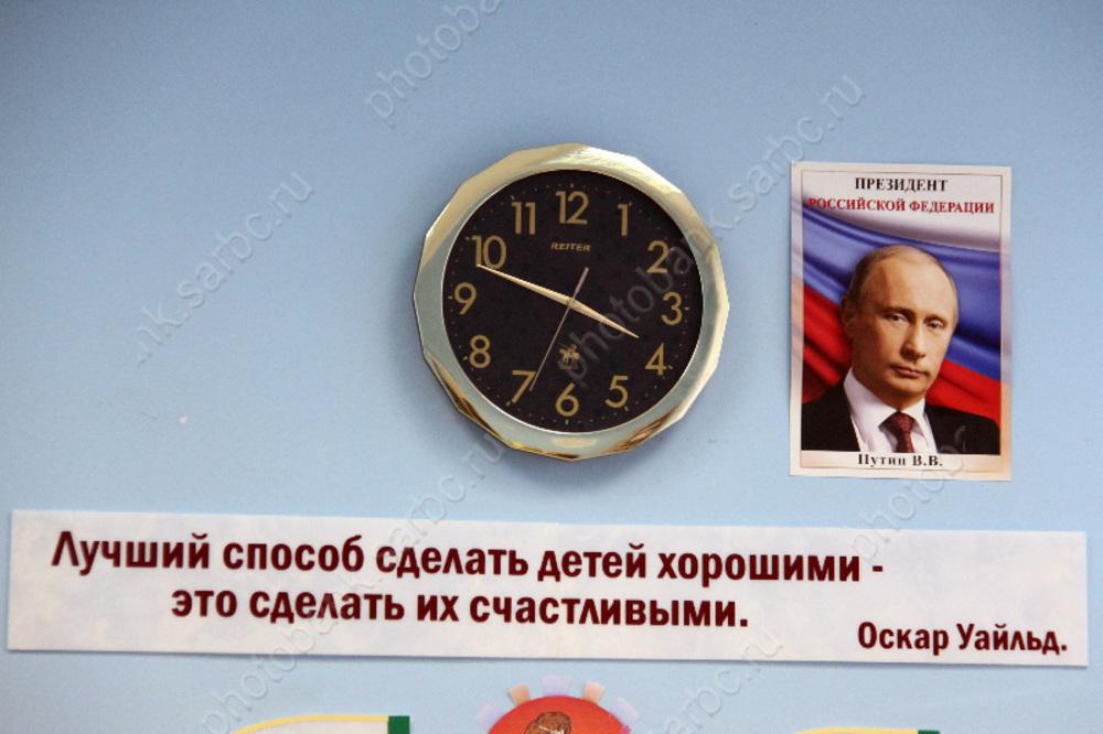 «Единая Россия» увеличит доступность детских садов