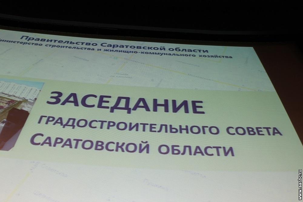 ВСаратов едет Игорь Шувалов