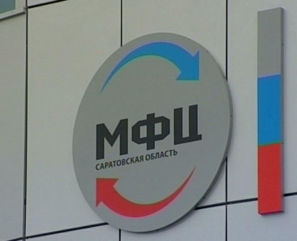 МФЦ ХМАО-Югры: государственные и муниципальные услуги