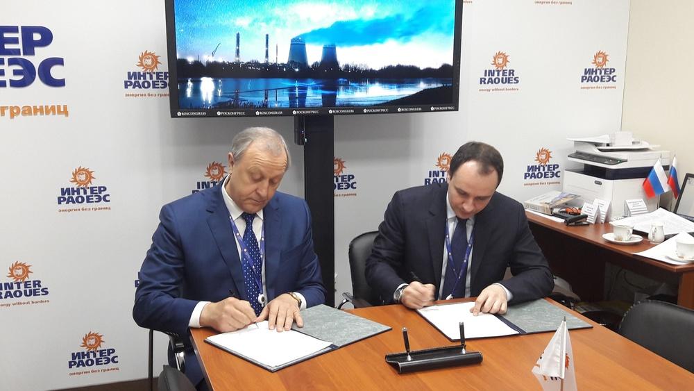 Областное руководство заключило соглашение осотрудничестве с«ВНИПИгаздобыча»