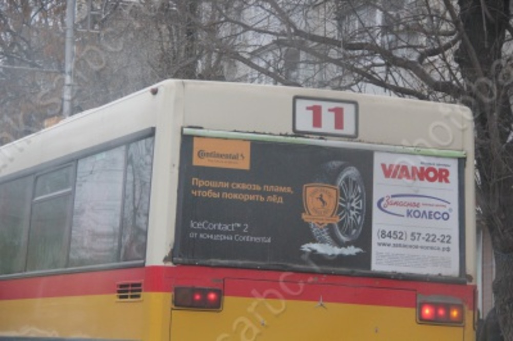 drochat-v-tramvae