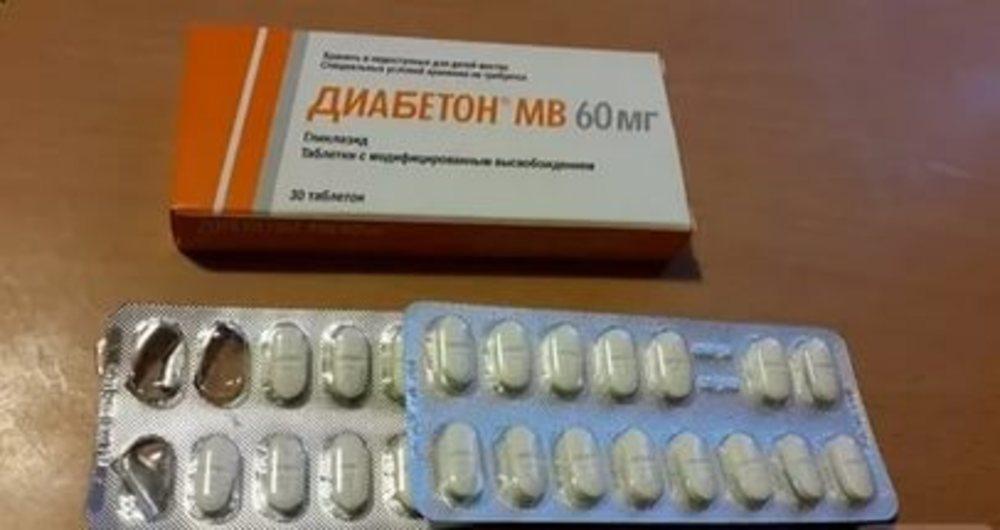 Препарат диабетон мв 60 мг