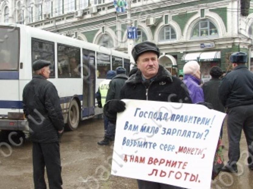 Российская Федерация впятерке худших стран для пожилых людей