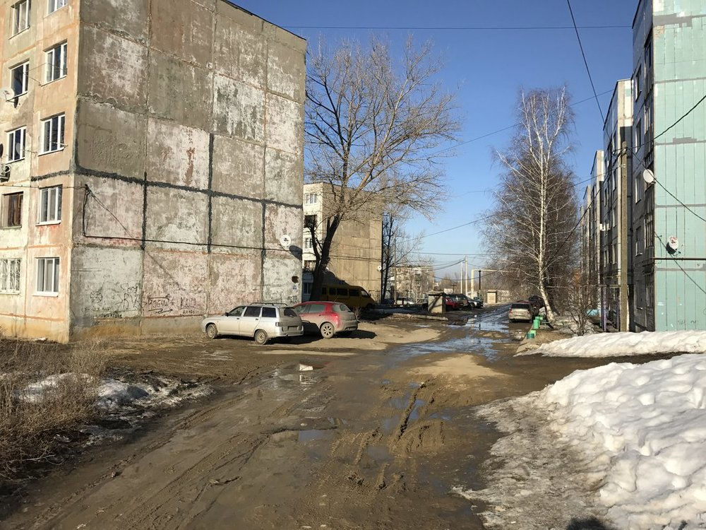 ОНФ в топ-10'убитых дорог попала улица Путина