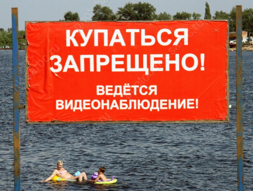Саратовцам не советуют купаться вЗатоне из-за отысканных вводе яйц гельминтов