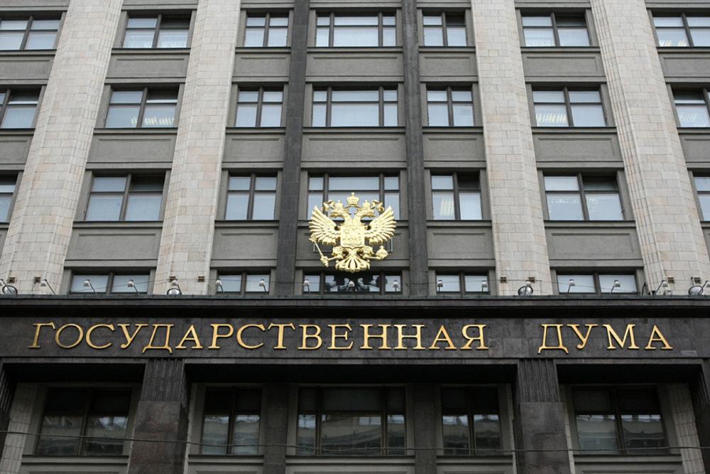 Рейтинг «Единой России» вконце июля превысил 50%