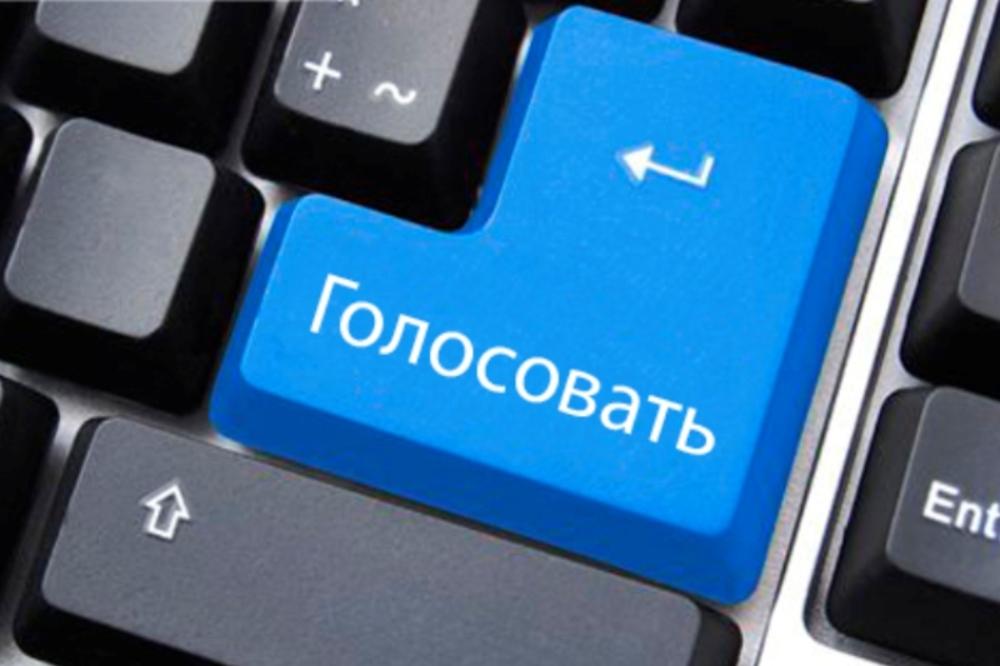 Зеленая папка: Президент РФ Владимир Путин сказал жалобы петербуржцев губернатору Петербурга