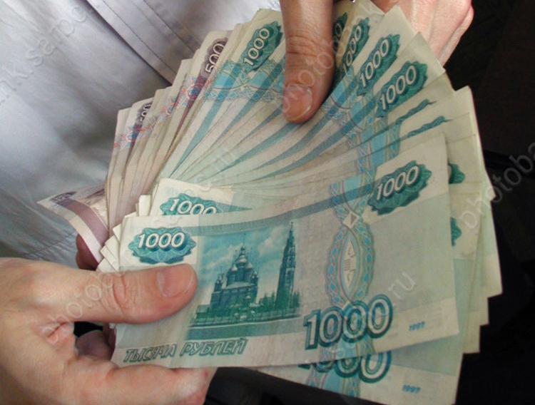 Практикант обманул клиентку компании ипрокутил похищенные унее деньги