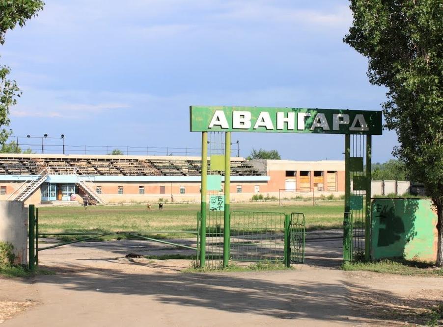 Картинки по запросу стадион авангард саратов