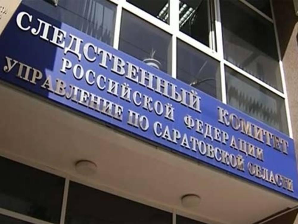 Вподъезде дома наокраине Саратова отыскали изувеченный труп