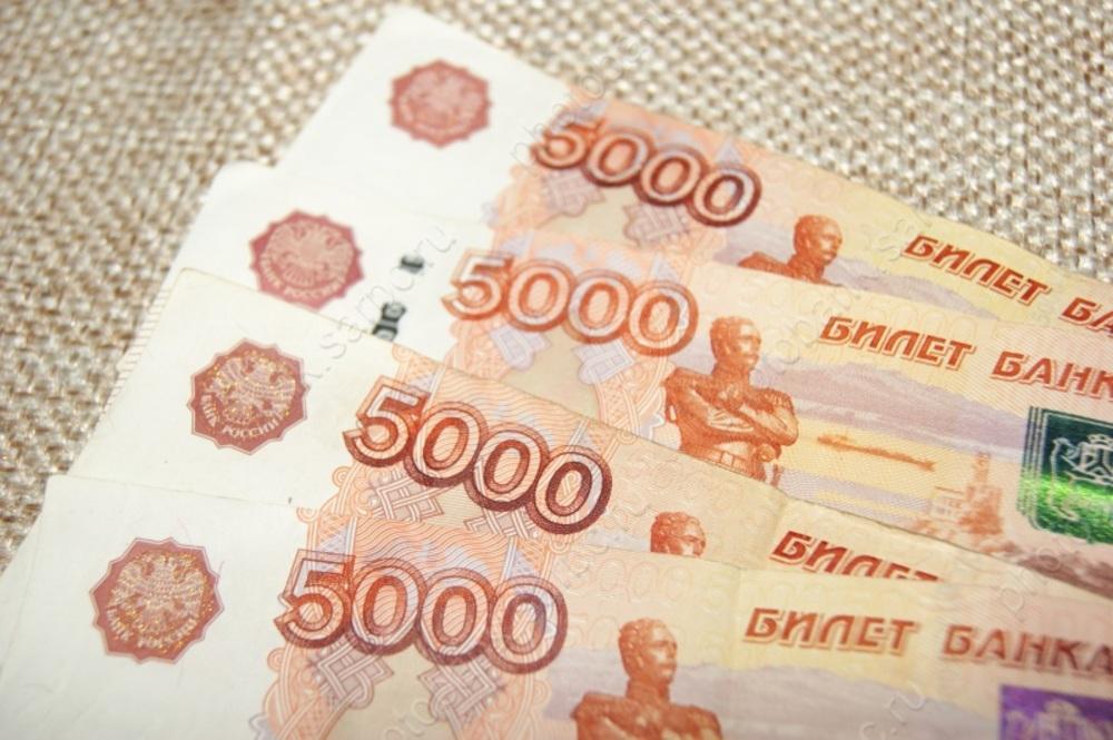 Банки Ростовской области выдали 268 677 потребкредитов