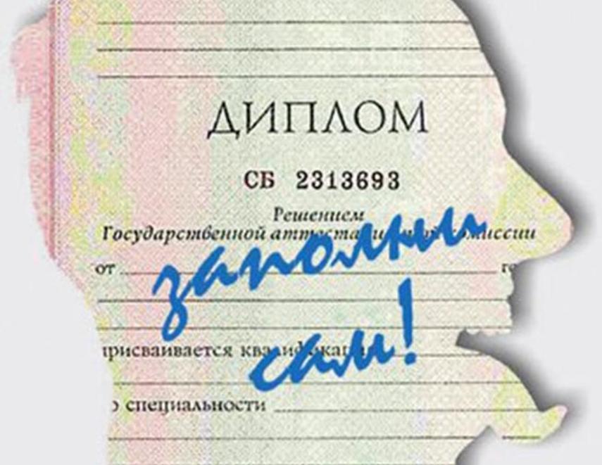 Псевдо-эксперт-биохимика работал в одном из государственных учреждений в КЧР
