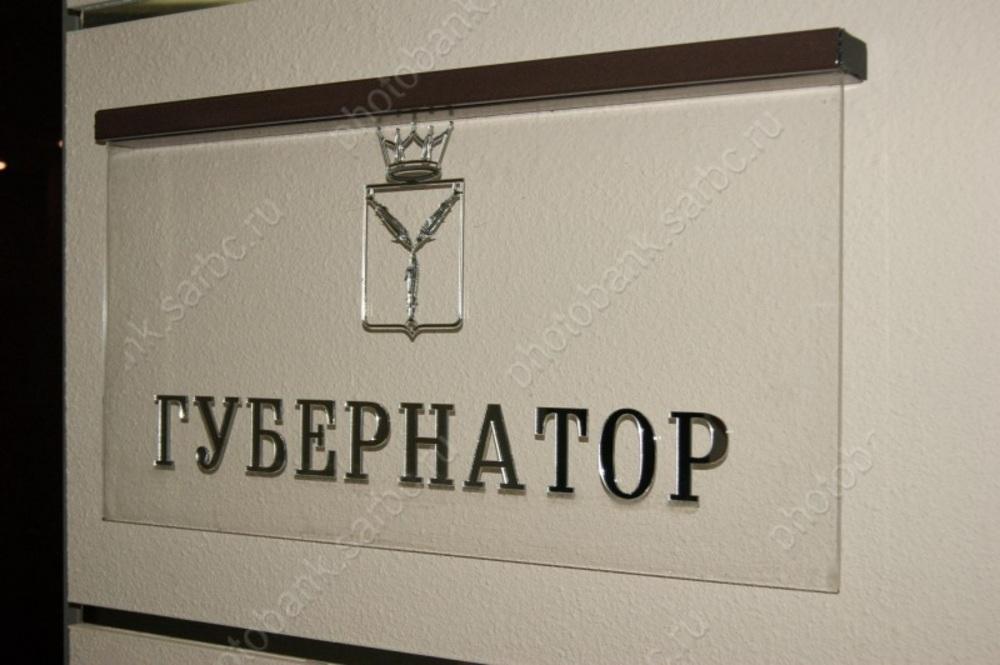 В96 процентах многоэтажек Саратовской области включили отопление