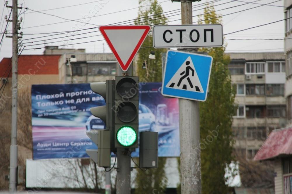ГИБДД проводит вСаратове операцию «Пешеход. Пешеходный переход»