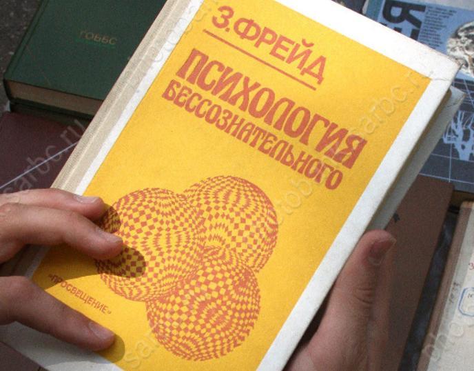 Психологи не нужны уработодателей Самарской области— HeadHunter