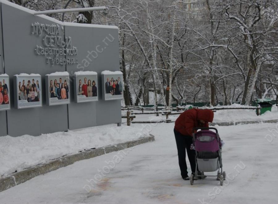 Мужчинам Саратовской области позволили претендовать наматеринский капитал